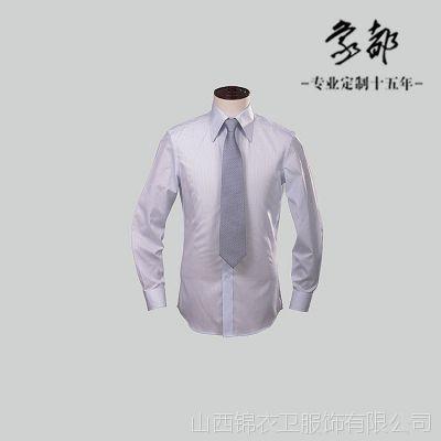 供应女式衬衫 山西女士职业衬衫 短袖衬衫 象都 高档衬衫  fsw.so