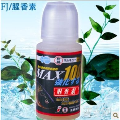 shimano香港鲋将代理旗下奇效香精综合鱼种的诱鱼计鲋将腥香素