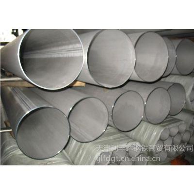 供应玉林锅炉热交换器用321不锈钢工业管