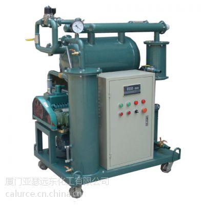 供应江西25#变压器油 宁德各个地区25号变压器油,福州25#变压器油