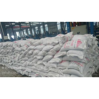 实惠德焊接材料(图)_埋弧焊剂价格_三门峡市埋弧焊剂