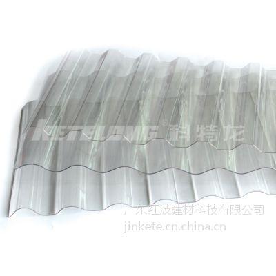 供应农用温室PC透明浪板 佛山建材 科特龙 广东PC板