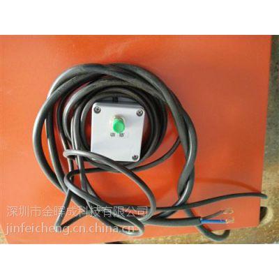 首饰镀金电源12伏、镀金电源12伏、金晖成科技(在线咨询)