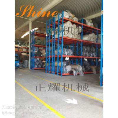 北京重型货架 厂家生产货架 高承重