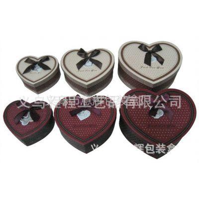供应大量出售 心形婚庆糖果盒 纸盒加工 彩印纸盒