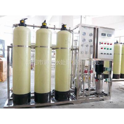供应生活饮用水反渗透处理设备沿海地区饮用水净化处理