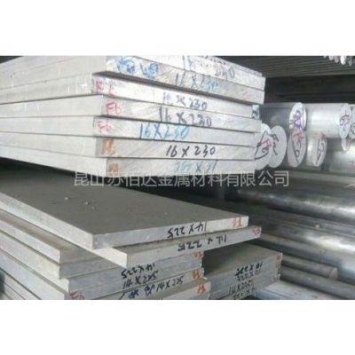 供应4043A优质铝合金 4043A铝板 4043A铝棒 4043A铝管