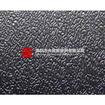 供应天津ABS皮纹板厂家-上海黑色ABS皮纹板-北京ABS皮纹板价格