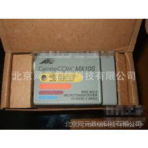 供应AT-MC102XL-60 100TX RJ-45 TO100FX SC ATI安奈特光纤转换器