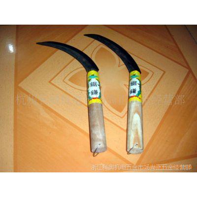 供应农用割草,割水稻,清理杂物的锯齿镰刀E