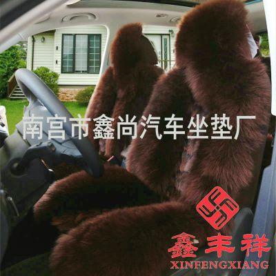 供应汽车羊毛坐垫批发 冬季坐垫批发