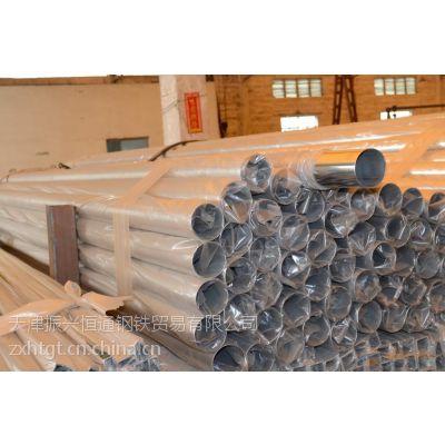 专供太钢304不锈钢板天津有代理太钢不锈钢板的吗