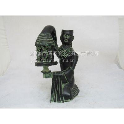 汉代 长信宫灯 青铜器复古摆件 宫灯 家居装饰 高档商务礼品