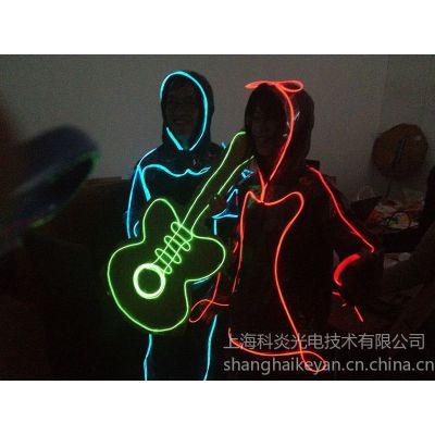 供应内外销发光动感演出服装线,发光舞蹈服,发光安全服装