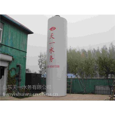 污水处理_天一水务_流量计污水处理设备