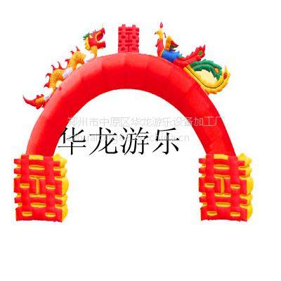 供应大型充气玩具,充气广告 幸福门 拱形门