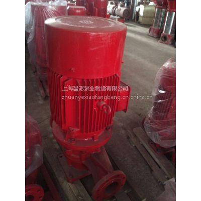 单级消防泵厂家/多级离心泵选型/立式恒压切线泵/控制柜