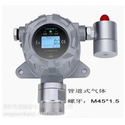 正庚烷气体检测仪、正庚烷气体泄漏报警器、正庚烷气体探测器、正庚烷气体检漏仪