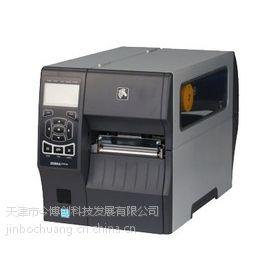 供应斑马Zebra条形码打印机ZT410特价