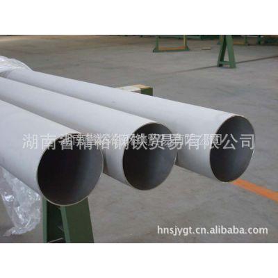 供应进口904L不锈钢无缝管,现货904L不锈钢管