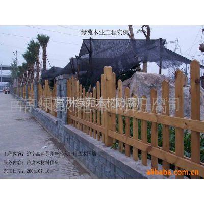 供应足尺/环保型ACQ防腐剂处理/真空加压防腐木