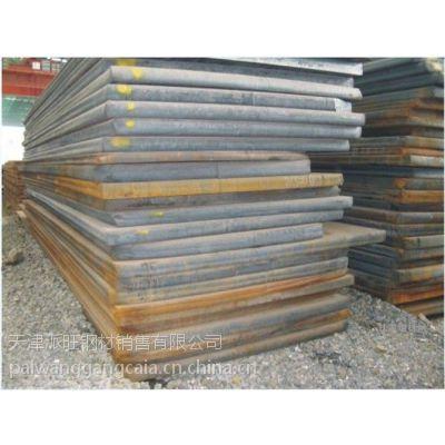 供应低价供应40mn2钢板现货