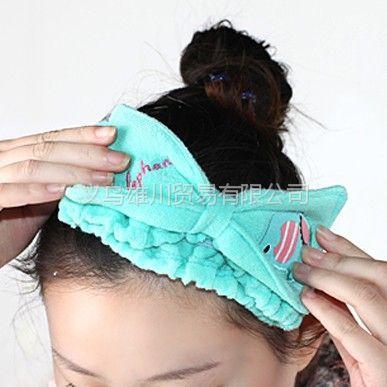 供应忧伤马戏团大象系列-束发带 沐浴洗脸发带