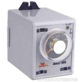 HHS3 (AH2-N)  电子式时间继电器