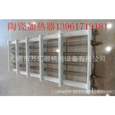试验干燥箱高低温加热器 陶瓷电加热板 陶瓷电热片 陶瓷加热丝板