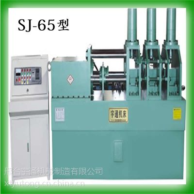 供应SJ-65型缩径机 圆钢 锚杆 螺栓缩径机 宇通厂家直销 保证质量