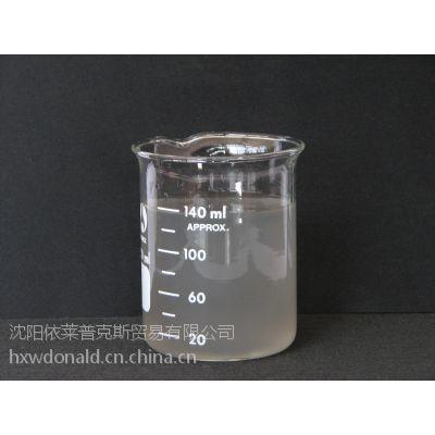 沈阳直供 国标液体硅酸钠 速溶硅酸钠 工业级 质量保证 量大价优
