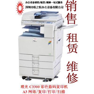 供应深圳黑白、彩色复印机、打印机租赁恒之恒办公