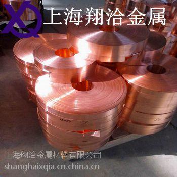 厂家卖C1220紫铜棒 C1220紫铜板价格
