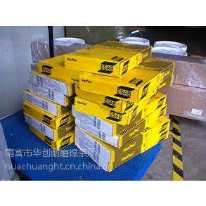 瑞典伊萨OK92.86焊条ENiCu7焊条