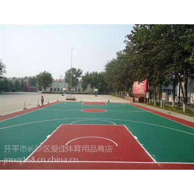腾辉体育器材(在线咨询)_丙烯酸材料_肇庆丙烯酸球场材料