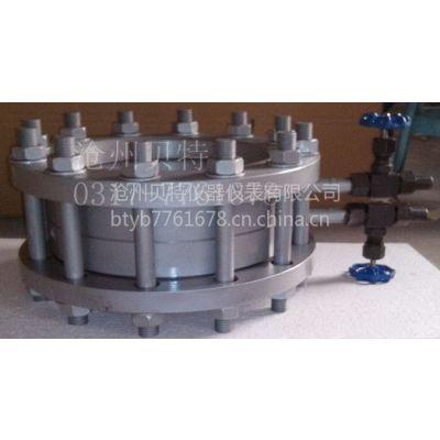 供应差压式标准节流装置环形孔板流量计