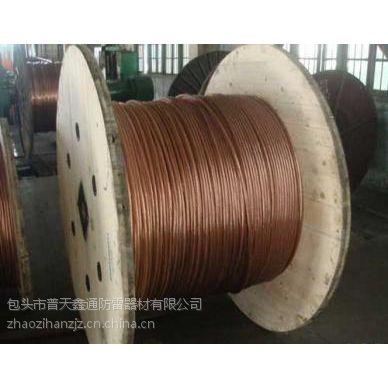 山东济南青岛淄博日照普天鑫通铜包钢绞线0利润销售