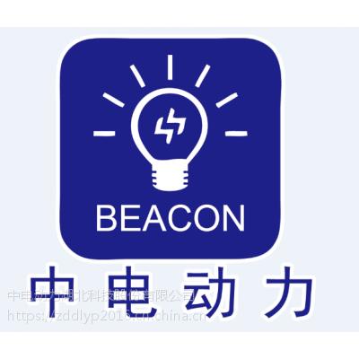 中电动力风机控制箱3CF证书齐全品质可靠直销内蒙古