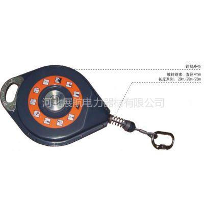 供应3-30米安全防坠器 厂家直销 质优价廉