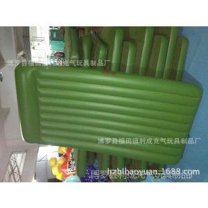 供应充气沙发,充气床,充气沙发,充气垫、充气户外用品