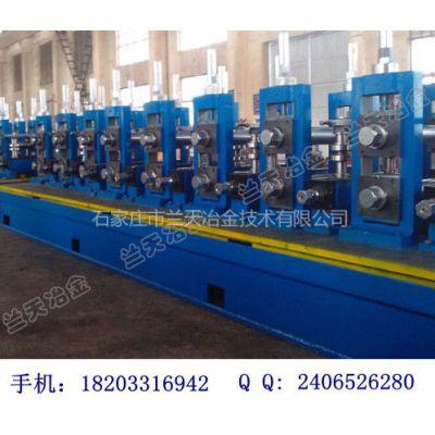 供应高频焊管机组系列厂家报价