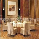 供应酒店椅子|酒店家具|酒店餐椅