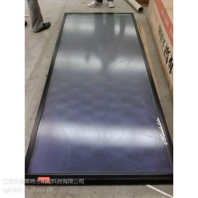 供应平板太阳能