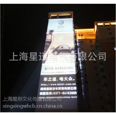 供应7000W新媒体户外广告投影方式巨幅投影灯