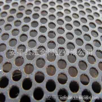 铝板冲孔网厂,不锈钢板冲孔,金属板冲孔网厂,各种形状的孔