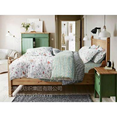 床上用品厂家批发床上用品纯棉四件套批发床上用品四件套厂家批发
