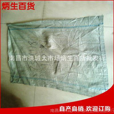 专业出售  75×118装粮食蛇皮口袋 蛇皮袋包装袋 蛇皮袋编织布
