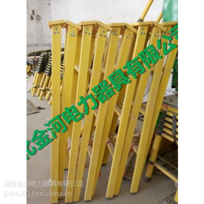 环氧树脂绝缘梯具系列,青海电力绝缘梯厂家直销