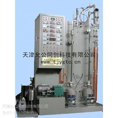 清华大学实验室分子蒸馏装置仪器设备MDS-80 华南理工大学技术