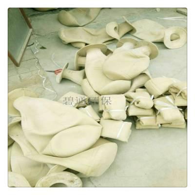 北京碧通牌供水胶囊批发 橡胶胶囊生产 400/600/800/1000各种规格型号